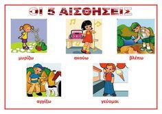 Preschool Education, Little My, School Organization, Spring Crafts, Kids And Parenting, Kindergarten, Family Guy, Teacher, Comics