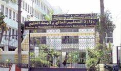 وزارة التعليم العالي في الجزائر تلزم الطلاب بالتقيد بالزيّ المحتشم: أصدرت وزارة التعليم العالي والبحث العلمي في الجزائر، تعليمة انتشرت على…