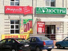 Новая Студия кухонной мебели «Мария» в Сызрани