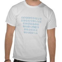 The physical therapy rehabilitation laboratory wri tee shirt