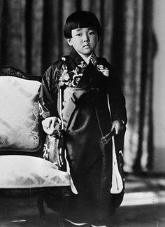 Her Imperial Highness Princess Taka of Japan (1929-1989)