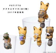 Fluffy Black Cat, Japanese Toys, Like Animals, Paper Toys, Art Dolls, Clay, Kawaii, Cool Stuff, Racoon