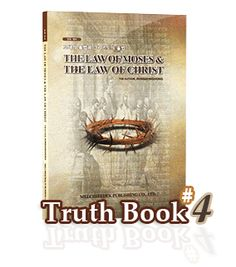 Christ Ahnsahnghong Truthbook The Law of Moses & the Law of Christ Ahnsahnghong, WMSCOG