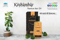 Keshambar Hair Oil is made from the very ancient Ksheer Recipe which is known to the whole world with its extraordinary benefits. www.princecareindia.com Hair Oil, Whiskey Bottle, Health Care, Personal Care, Recipe, Drinks, Menudo Recipe, Recipies, Drink