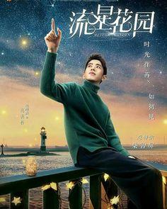 Boys Over Flowers, Boys Before Flowers, Meteor Garden Cast, Meteor Garden 2018, Shan Cai, Hua Ze Lei, Netflix, Romantic Films, Movies And Series