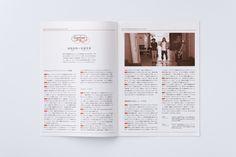 Paper C designed by  UMA
