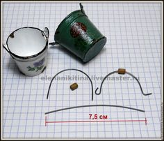 Easy-to-Do: Miniature Enamelled Bucket – a free tutorial on the topic: Maquette & modelling ✓DIY ✓Steps-By-Step ✓With photos Dollhouse Miniature Tutorials, Miniature Crafts, Miniature Houses, Diy Dollhouse, Miniature Dolls, Dollhouse Miniatures, Victorian Dollhouse, Modern Dollhouse, Miniature Furniture