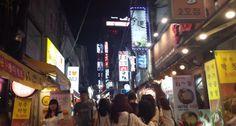 Les lieux incontournables pour un voyage à Séoul - coree du sud