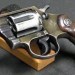 Building a simple break barrel shotgun from scratch - Homemade Shotgun, Steel Plate, Firearms, Hand Guns, Barrel, Scrap, Simple, Building, Blog