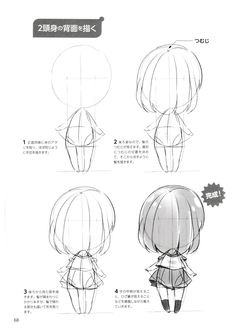 How to draw Chibi Tutorial, Manga Tutorial, Manga Drawing Tutorials, Drawing Techniques, Art Drawings Sketches, Cute Drawings, Anime Chibi, Chibi Sketch, Chibi Drawing