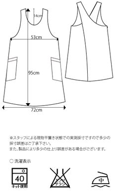 Most up-to-date Photo Sewing projects apron Style 【【Mail-Service verfügbar】 Cross Ap. Sewing Aprons, Sewing Clothes, Diy Clothes, Sewing Hacks, Sewing Tutorials, Sewing Projects, Japanese Apron, Japanese Sewing, Linen Apron