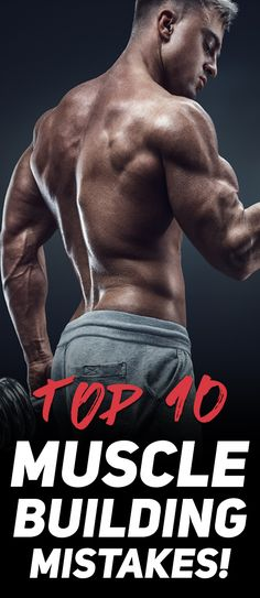 Check out the Top 10 Muscle Building Mistakes that are stopping you from gaining muscle! #fitness #gym #muscle