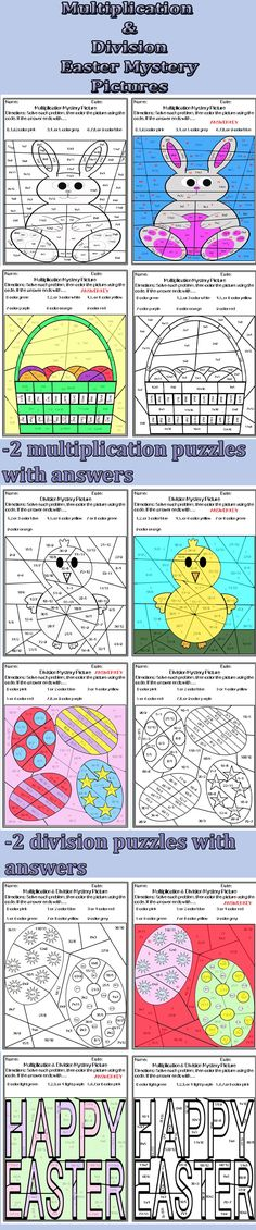 Are you looking for a way to integrate Easter celebrations into your classroom, while still having an educational focus to the activity? These pages are a great addition to centers, independent work, homework, sub plans, and more. Click through to download a preview of the product. #Easter #Multiplication #Division #Multiplication and Division #activities #holiday