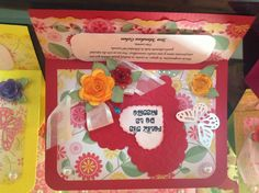 Mother's day card scrapbook