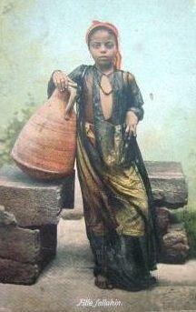 """""""Fille Fellahin."""" A Victorian-era postcard of a young Fellahin girl of Egypt."""