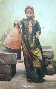 """Fille Fellahin."" A Victorian-era postcard of a young Fellahin girl of Egypt."