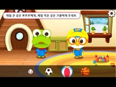 [HD] 큰것 작은것 with Pororo game 宝露露,Popolo, Пороро, ポロロ,เกาหลี