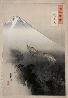 Ogata Gekko - Ryu Sho Ten (Dragon ascending to Heavens)