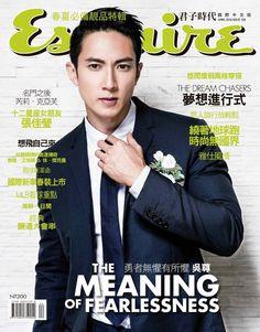 Wu Chun para Esquire Taiwan Abril 2016