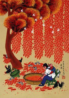 Joy and Happiness - Chinese Peasant Folk Art Painting Hong Kong Art, Asian Artwork, Traditional Artwork, China Art, Naive Art, Summer Art, Abstract Watercolor, Folk Art, Bountiful Harvest