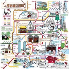 17 Best Transport images