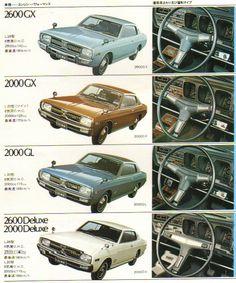230編 Datsun Car, Pub Vintage, Car Brochure, Japanese Cars, Retro Cars, Old Cars, Cars And Motorcycles, Nissan, Toyota