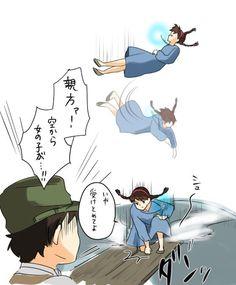 Castle in the Sky (Studio Ghibli) (Hayao Miyazaki) Anime Movie Studio Ghibli Characters, Anime Characters, Manga Anime, Anime Art, The Cat Returns, Bakugan Battle Brawlers, Studio Ghibli Art, Castle In The Sky, Howls Moving Castle
