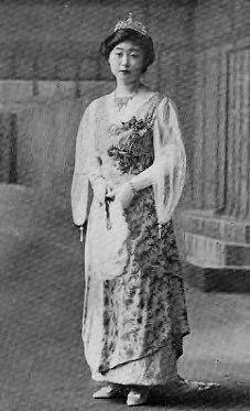 Her Imperial Highness Princess Fushimi Tokiko of Japan (1903-1971) née Tokiko Ichijō