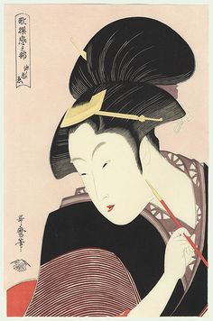 deeply hidden love / utamaro / 1750 - 1806
