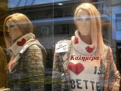 http://stixopoiimatakaikeimena.blogspot.gr/