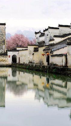 Jiangnan