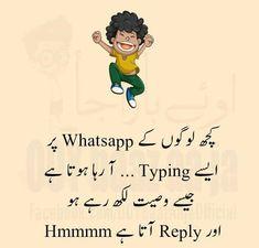 I hate that😠😬😡 Funny Quotes In Urdu, Urdu Funny Poetry, Funny Attitude Quotes, Cute Funny Quotes, Jokes Quotes, Mood Quotes, Wisdom Quotes, Memes, Jokes Pics