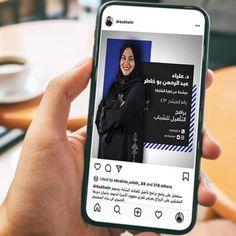 Alyaa Bukhatir Social Media Management | Green Mind Digital Media Marketing, Color Palate, Community Manager, Communication, Encouragement, Management, Mindfulness, Social Media, Green