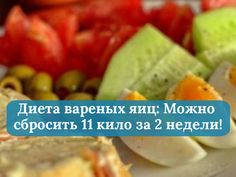 This domain was registered by Youdot. Weight Loss, Vegetables, Living Room, Food, Diet, Recipes, Veggies, Vegetable Recipes, Living Rooms