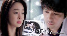 Emergency Couple Emergency Couple, Korean Drama, Kdrama, Couples, Pairs, Wallpapers, Drama Korea, Couple, Wallpaper