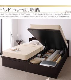 ガス圧式跳ね上げ大量収納ベッド 【Gransta+】棚・コンセント付きワンルーム用インテリア