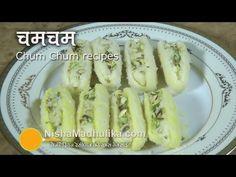 Chum Chum Recipe Video | How to make Cham Cham