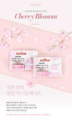 Web Layout, Layout Design, Web Design, Pink Color Schemes, Leaflet Design, Event Banner, Cosmetic Design, Promotional Design, Asian Design