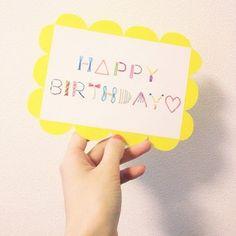 ただの文字も、こんな風に工夫したら、とーっても素敵なメッセージに!!額にいれて飾っておきたいほど! Paper Embroidery, Embroidery Designs, Birthday Presents, Birthday Cards, Message Card, Crafts For Kids, How To Draw Hands, Messages, Stitch