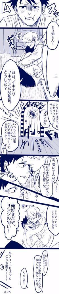 <NO ZORO NO LIFE !(@mugiwarakuroko)さん | Twitterのお気に入りツイート