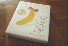 日本包裝 - Google 搜尋