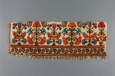 Made in Greece,   17th century