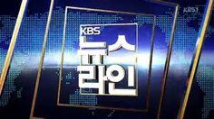 [뉴스/스포츠]KBS 뉴스라인 (2016/09/08) [TVNAWA.com 티비나와] http://www.tvnawa.com/watch/kbs-%EB%89%B4%EC%8A%A4%EB%9D%BC%EC%9D%B8-20160908/