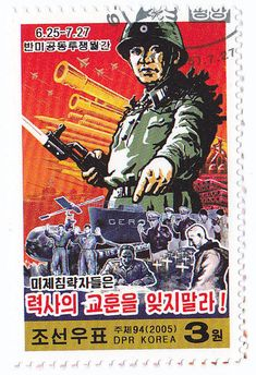 uss pueblo in north korea | uss pueblo north korean stamp