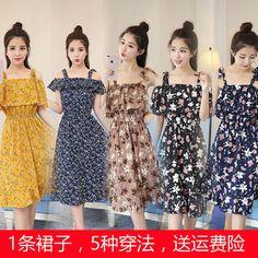 2017 여름 새로운 여성의 작은 신선한 꽃 쉬폰 스트랩 드레스는 얇은 허리와 긴 치마 학생이었다
