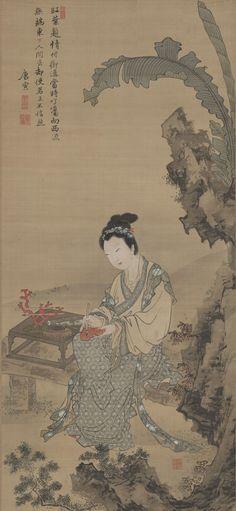 Tang Yin(唐寅) ,  (传)唐寅 红叶题诗仕女图 美日艺研所