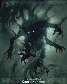 The Shadow Creatures Shadow Creatures, Dark Creatures, Fantasy Creatures, Mythical Creatures, Dark Fantasy Art, Fantasy Kunst, Dark Art, Demon Art, Monster Art