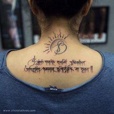 Music Tattoos, New Tattoos, Body Art Tattoos, Sleeve Tattoos, Tattoo Neck, Ma Tattoo, Yoga Tattoos, Tattoo Moon, Tattoo Studio