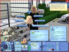 シムズ3表示フォントの調整 MOD | 絶対零度 #Sims3