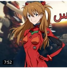 Geek Stuff, Cartoon, Anime, Fictional Characters, Geek Things, Cartoon Movies, Anime Music, Cartoons, Fantasy Characters